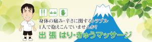 お盆診療のお知らせ!!