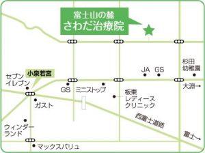 1月8日 祝日営業のお知らせ!!